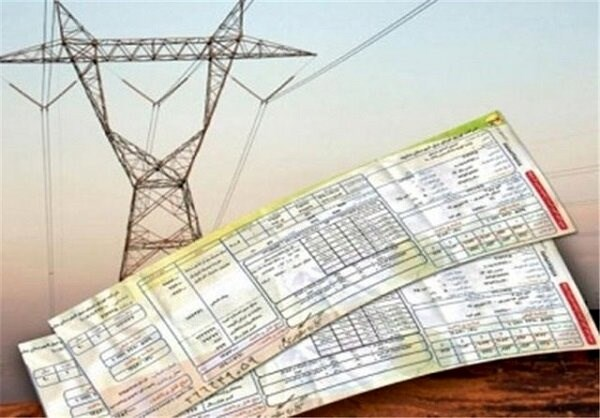 اجرای طرح خوداظهاری و قرائت کنتورهای برق توسط مشترکان