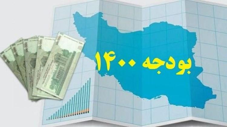 مصطفی رجبی مشهدی اظهار کرد: لزوم پیش بینی پرداخت نقدی مطالبات صنعت برق در بودجه 1400