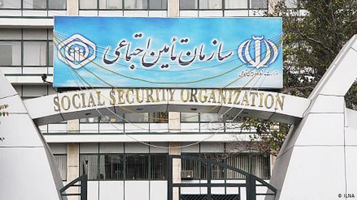 مدل جدید مذاکره اتاق تهران و تامین اجتماعی برای حل مشکلات فعالان اقتصادی