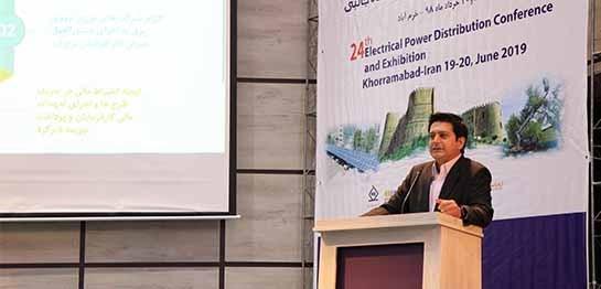 بازخوانی چالشهای بخش خصوصی در صنعت توزیع برق