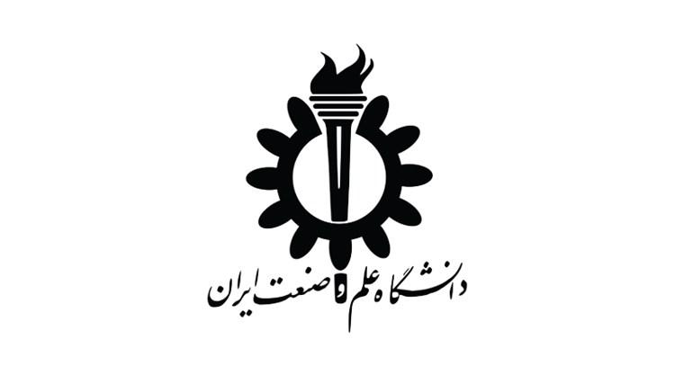 نمایشگاه دستاوردهای دانش و فناوری دانشگاه علم و صنعت ایران