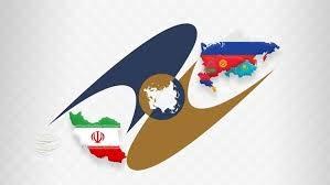 همایش دیپلماسی اقتصادی ایران و اوراسیا 8 بهمن برگزار میشود