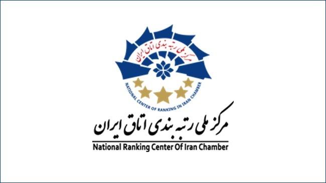 مجوز مرکز ملی رتبه بندی برای گسترش حیطه ارزیابیهای سندیکا